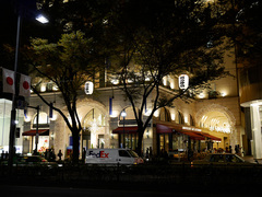 Illumination_Omotesando201411_04.jpg