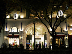 Illumination_Omotesando201411_05.jpg